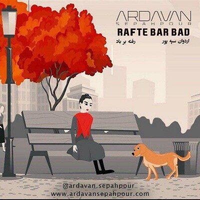 Ardavan Sepahpour – Rafteh Bar Bad 400x400 - دانلود آهنگ اردوان سپه پور به نام رفته بر باد