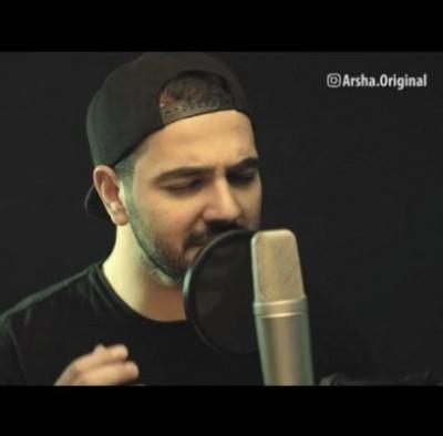 Arsha Yala - دانلود آهنگ آرشا به نام یالا