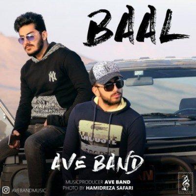 Ave Band – Baal 1 400x400 - دانلود آهنگ آوه بند به نام بال