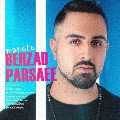 Behzad Parsaei – Mano To 1 400x400 - دانلود آهنگ بهزاد پارسایی به نام منو تو