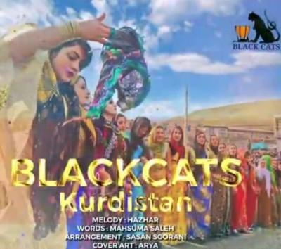 Black Cats – Kurdistan - دانلود آهنگ بلک کتس به نام کردستان