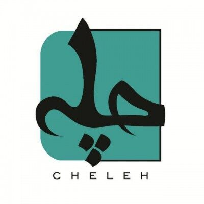 Cheleh 1 400x400 - دانلود آهنگ چله به نام این اسب سرکش