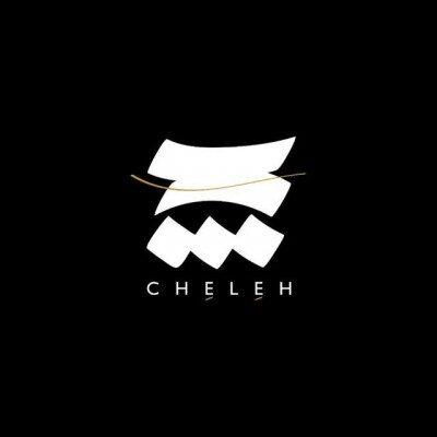 Cheleh 400x400 - دانلود آهنگ چله ماندن