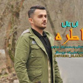 Ebi Aali6 266x266 - دانلود اجرای زنده عمرو دیاب به نام Ya Agmal Eyoun