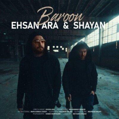 Ehsan Ara Shayan Baroon 400x400 - دانلود آهنگ احسان آرا و شایان به نام بارون