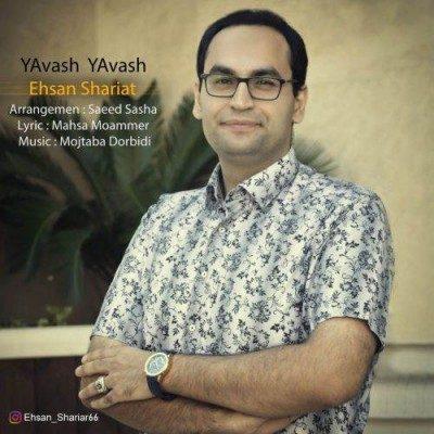 Ehsan Shariat Yavash Yavash 400x400 - دانلود آهنگ احسان شریعت به نام یواش یواش