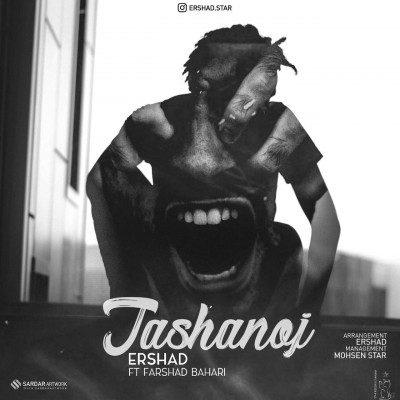 Ershad – Tashanoj 400x400 - دانلود آهنگ ارشاد به نام تشنج