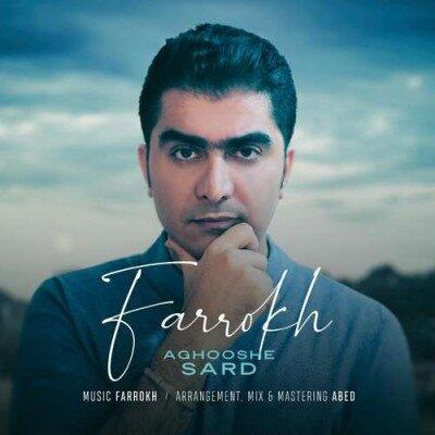Farrokh – Aghooshe Sard 400x400 - دانلود آهنگ فرخ به نام آغوش سرد