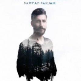Farzad Farjam Lahzeye Barfi 266x266 - دانلود آهنگ امید جهان به نام گلی گلی گلی