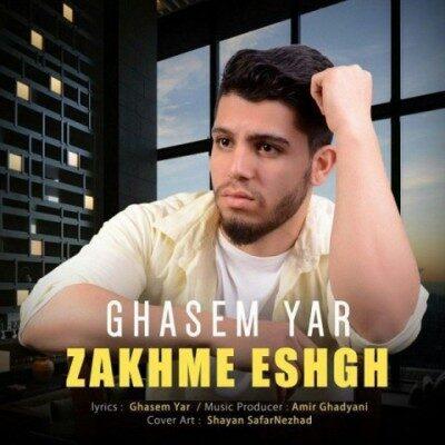 Ghasem Yar Zakhme Eshgh 400x400 - دانلود آهنگ قاسم یار به نام زخم عشق