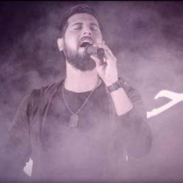 Hamed Zamani – Yegan 266x266 - دانلود آهنگ عماد به نام فصل تازه