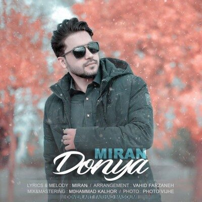 Hashem Miran Donya 400x400 - دانلود آهنگ بلوچی هاشم میران به نام دنیا