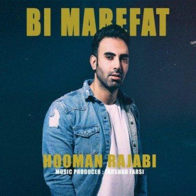 Hooman Rajabi Bi Marefat 1 400x400 - دانلود آهنگ هومن رجبی به نام بی معرفت