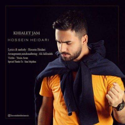 Hossein Heidari Khialet Jam 1 400x400 - دانلود آهنگ حسین حیدری به نام خیالت جمع