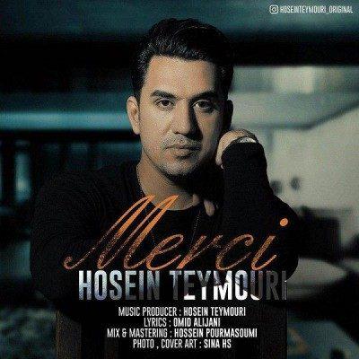 Hossein Teymoori – Merci  400x400 - دانلود آهنگ حسین تیموری به نام مرسی
