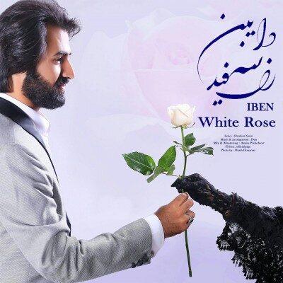 IBEN Rose Sefid 400x400 - دانلود آهنگ ایبن به نام رز سفید
