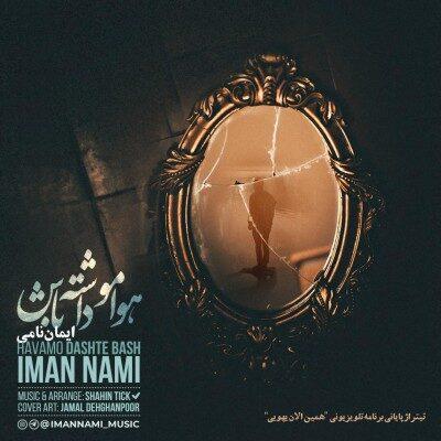 Iman Nami Havamo Dashte Bash 400x400 - دانلود آهنگ ایمان نامی به نام هوامو داشته باش