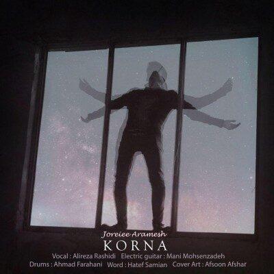 Korna 400x400 - دانلود آهنگ گروه کُرنا به نام جرعه ای آرامش