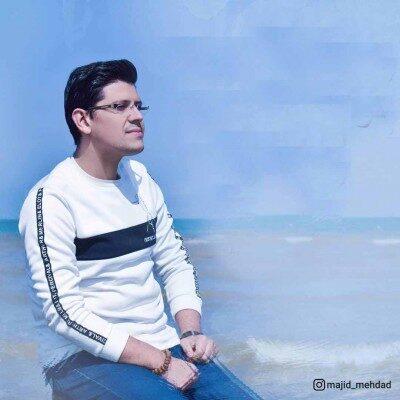 Majid Mehdad Bego Kojai 400x400 - دانلود آهنگ مجید مهداد به نام بگو کجایی