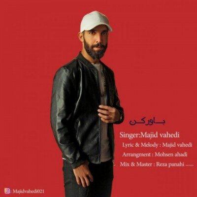 Majid Vahedi Bavar Kon 400x400 - دانلود آهنگ مجید واحدی به نام باور کن