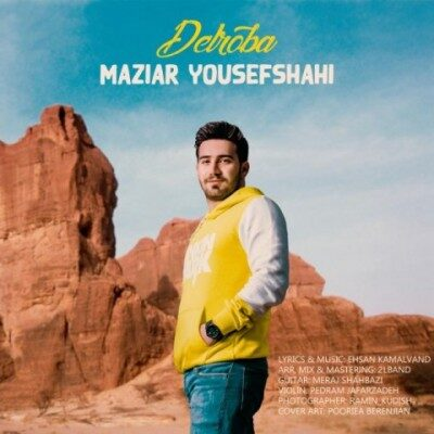 Maziar Yousefshahi 400x400 - دانلود آهنگ مازیار یوسف شاهی به نام جونمی