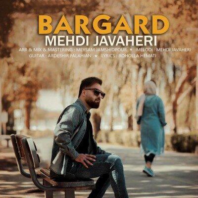 Mehdi Javaheri Bargard 400x400 - آهنگ مهدی جواهری به نام برگرد