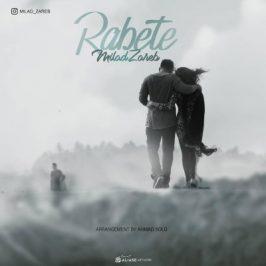 Milad Zareb – Rabete 266x266 - دانلود آهنگ فرهنگ ملکی به نام بارون
