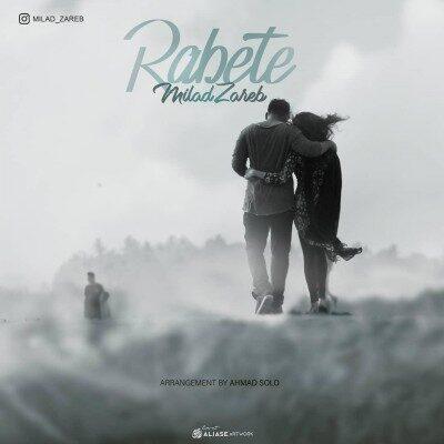 Milad Zareb – Rabete 400x400 - دانلود آهنگ میلاد ضارب به نام رابطه
