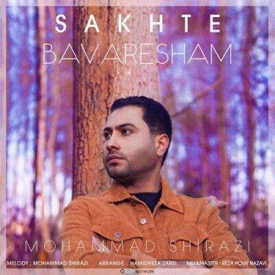 Mohammad Shirazi – Sakhte Bavaresham 400x400 - دانلود آهنگ محمد شیرازی به نام سخته باورشم