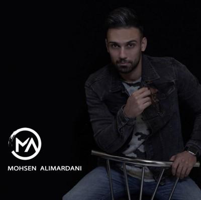 Mohsen Alimardani Jonoon - دانلود آهنگ محسن علیمردانی به نام جنون