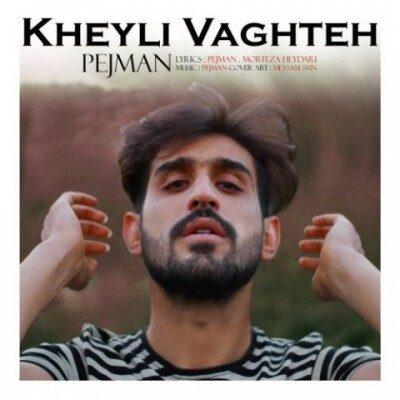 Pejman Kheyli Vaghte 400x400 - دانلود آهنگ پژمان به نام خیلی وقته
