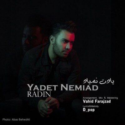 Radin Yadet Nemiad 400x400 - دانلود آهنگ رادین به نام یادت نمیاد