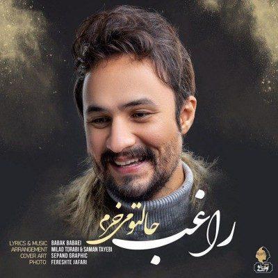 Ragheb – Haleto Mikharam 1 400x400 - دانلود آهنگ راغب به نام حالتو میخرم