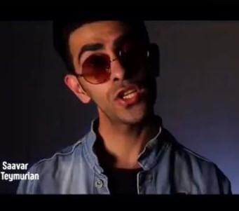 Ramin Saavar Maghroor - دانلود آهنگ رامین ساور به نام مغرور