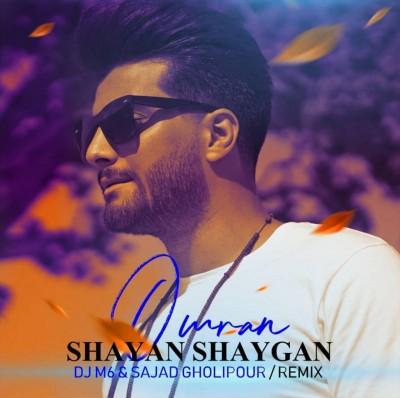 Remix Shayan Shaygan – Omran - دانلود ریمیکس آهنگ شایان شایگان به نام عمرا