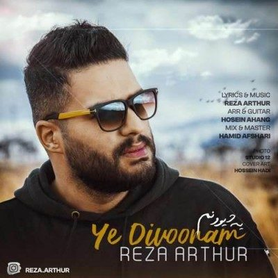 Reza Arthur Ye Divoonam 1 400x400 - دانلود آهنگ رضا آرتور به نام یه دیوونم