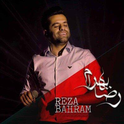 Reza Bahram 400x400 - دانلود آهنگ رضا بهرام به نام دل