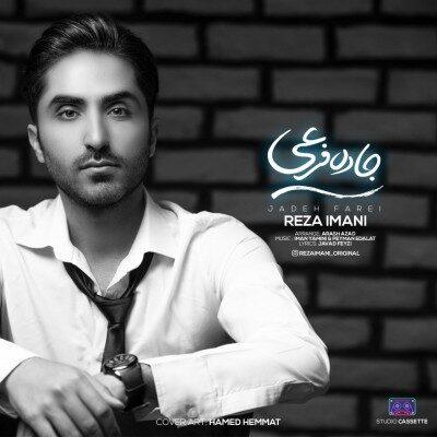 Reza Imani Jade Farei 400x400 - دانلود آهنگ رضا ایمانی به نام جاده فرعی