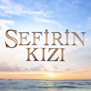 Sefirin Kızı - دانلود آهنگ های سریال ترکی دختر سفیر