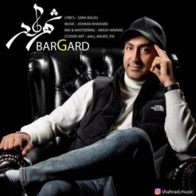 Shahrad Bargard 1 400x400 - دانلود آهنگ شهراد به نام برگرد