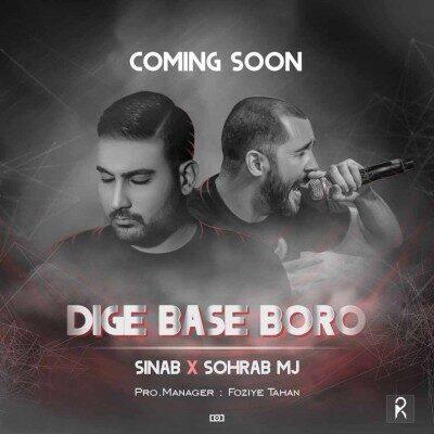 Sinab ft Sohrab MG – Base Dige Boro 400x400 - دانلود آهنگ سهراب ام جی و سینا بختیاری به نام بسه دیگه برو