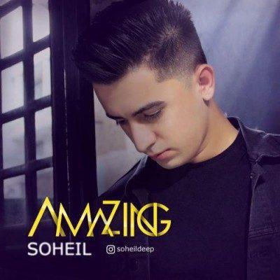 Soheil Amazing 400x400 - دانلود آهنگ سهیل نام Amazing