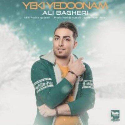 Ali Bagheri Yeki Yedoonam 400x400 - دانلود آهنگ علی باقری به نام یکی یه دونم