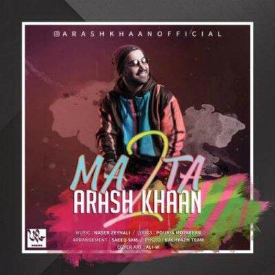 Arash Khan Ma 2 Ta 400x400 - دانلود آهنگ آرش خان به نام ما دوتا