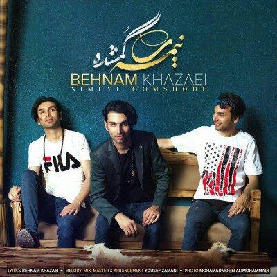 Behnam Khazaei Nimeye Gomshode 400x400 - دانلود آهنگ بهنام خزایی به نام نیمه گمشده