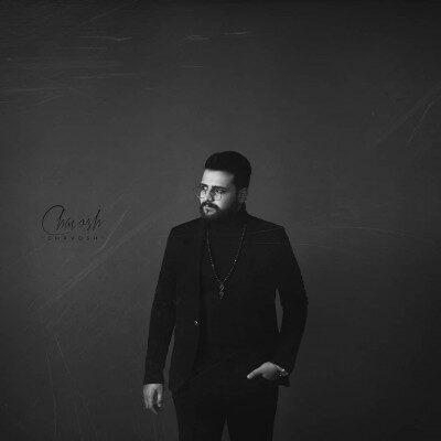 Chavosh Baran Bebarad 400x400 - دانلود آهنگ رقص رضا عطاران در نهنگ عنبر