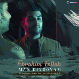 Ebrahim Fallah 266x266 - دانلود آهنگ ادی عطار به نام سرگردون