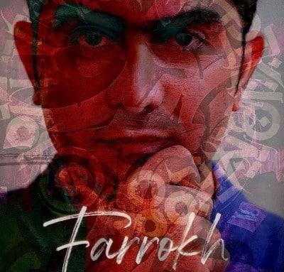 Farrokh – Mano Cheshat - دانلود آهنگ فرخ به نام منو چشات