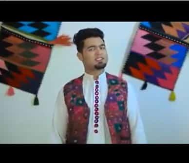 آهنگ افغانی بایه چک چک