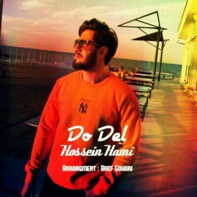 Hossein Hami  400x400 - دانلود آهنگ حسین حامی به نام دو دل
